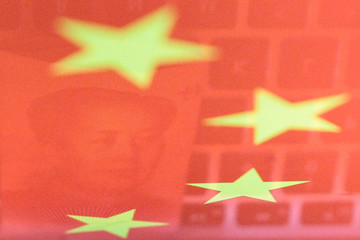 China's Digital Yuan To Release in 4 Cities - 14