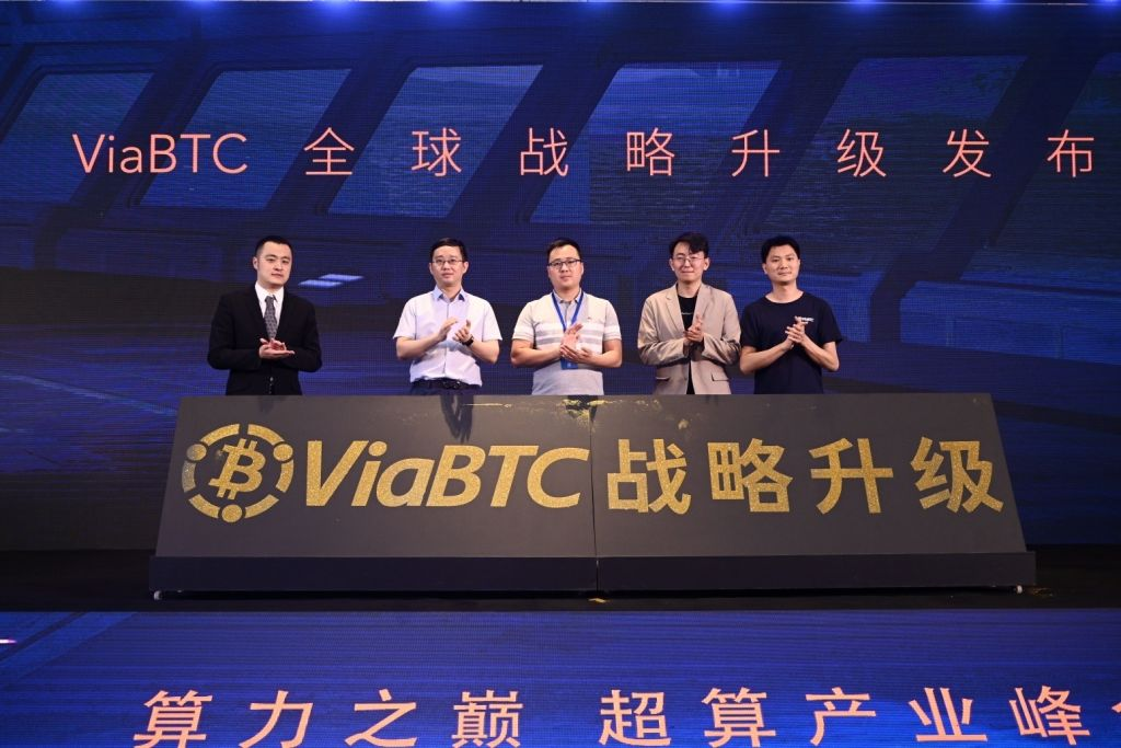 ViaBTC Team Introduces Strategic Upgrade to Development Technology as well as Improve Client Experience 16