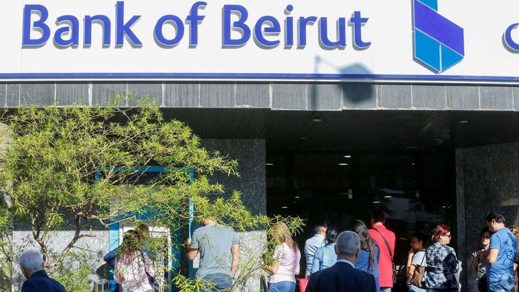From Buenos Aires to Beirut - Covid-19 Justification Limits Numerous People from Withdrawing Their Own Money 10
