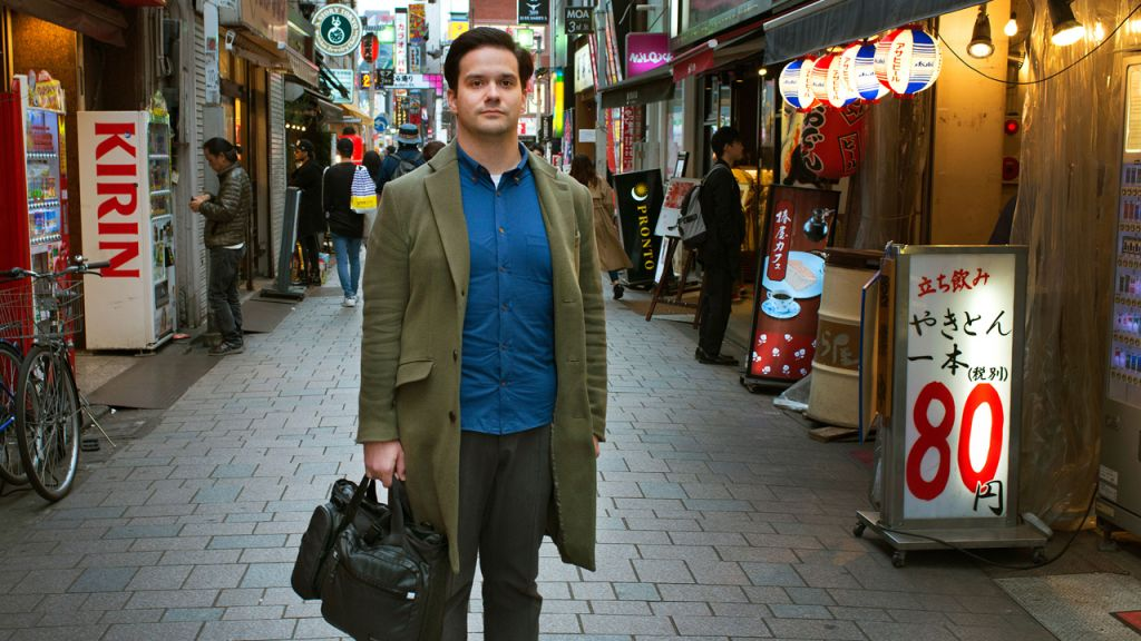 Japanese Court Upheld Former Mt Gox Chief Executive Officer's Sentence for Manipulating Information 3