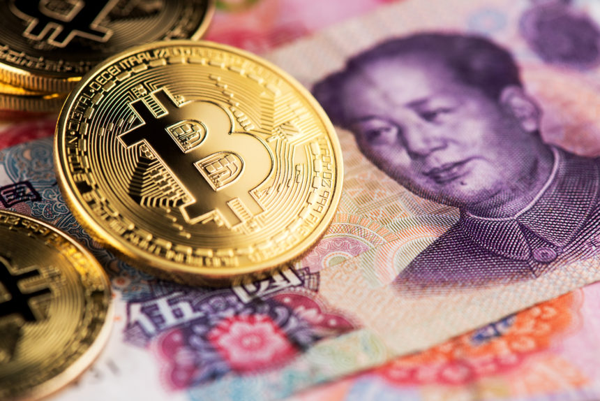 Right here's Why the Chinese Securities market's Rally May Increase Bitcoin 32