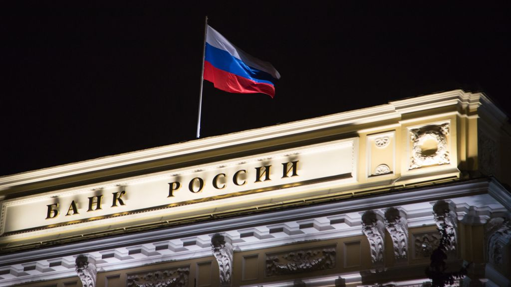 New Russian Regulation Prohibits Bitcoin Repayments for Item and also Solutions 18