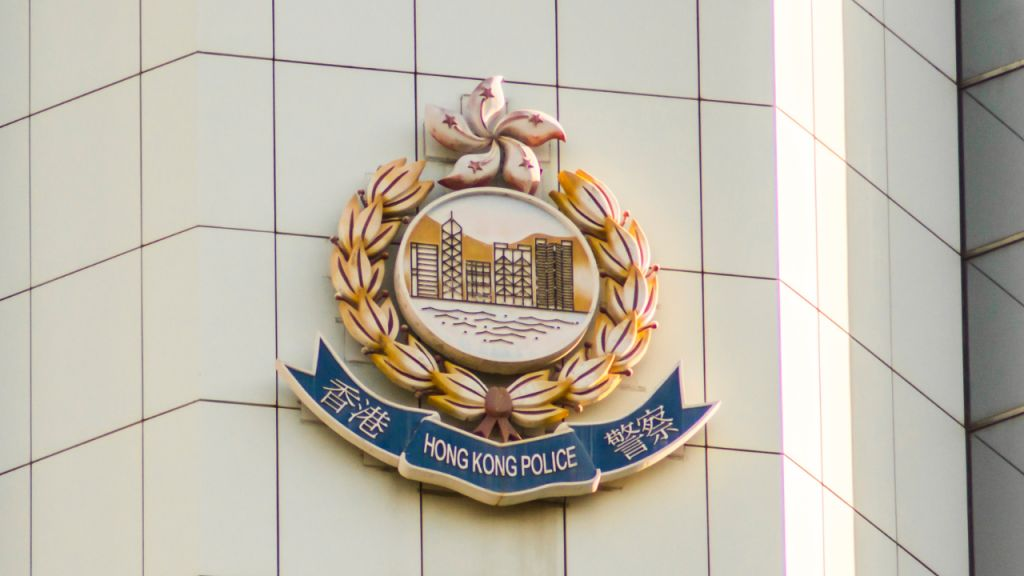3 Individuals Apprehended in Hong Kong for Dishonesty Bitcoin Atm Machines 11