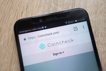 Coincheck Crypto Exchange Allies With Hashpalette To Deal IEO In Japan - 1