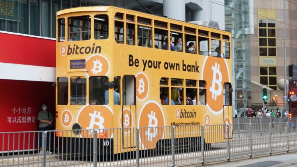 Huge 'Bitcoin Tram' Ad Campaign and 20 Billboards Flood Hong Kong's Financial District 1