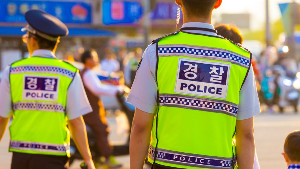 South Oriental Cops Take Shares From Major Bithumb Investor 1