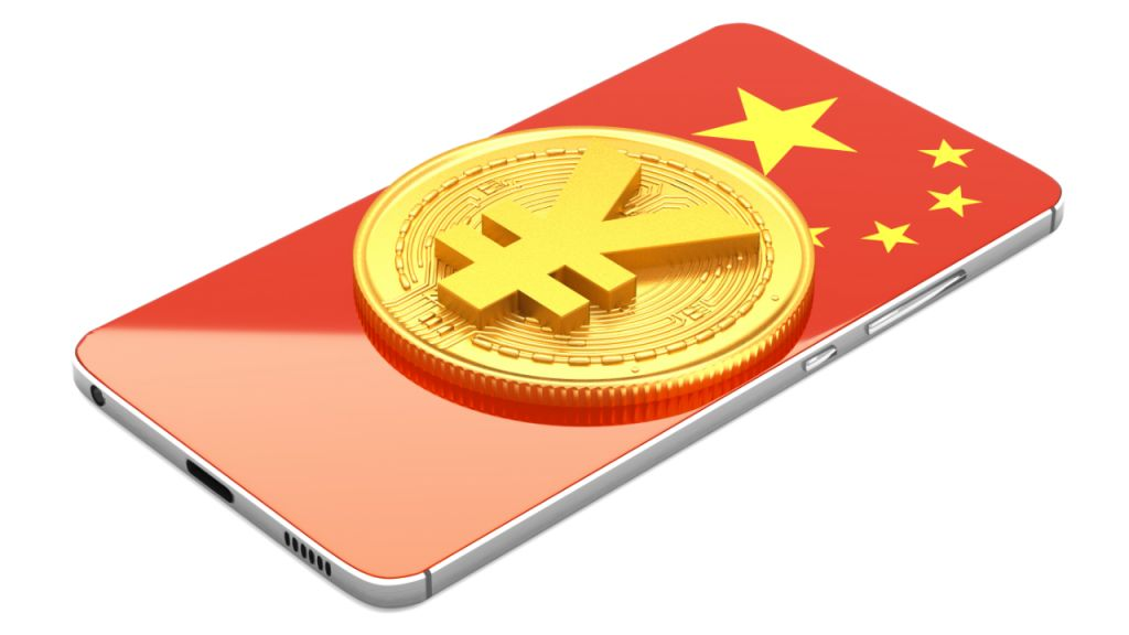 Digital Yuan Free gift: China's Shenzhen City Hands Out 10 Million Yuan in Reserve Bank Digital Currency 16