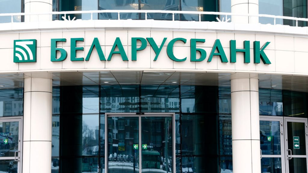 Belarus' Largest Financial Institution Launches Cryptocurrency Exchange Solution 1