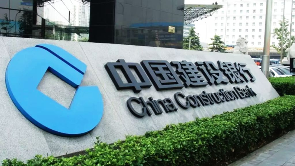 Significant Chinese Financial Institution Marketing Bonds Well Worth $3 Billion for Bitcoin 4