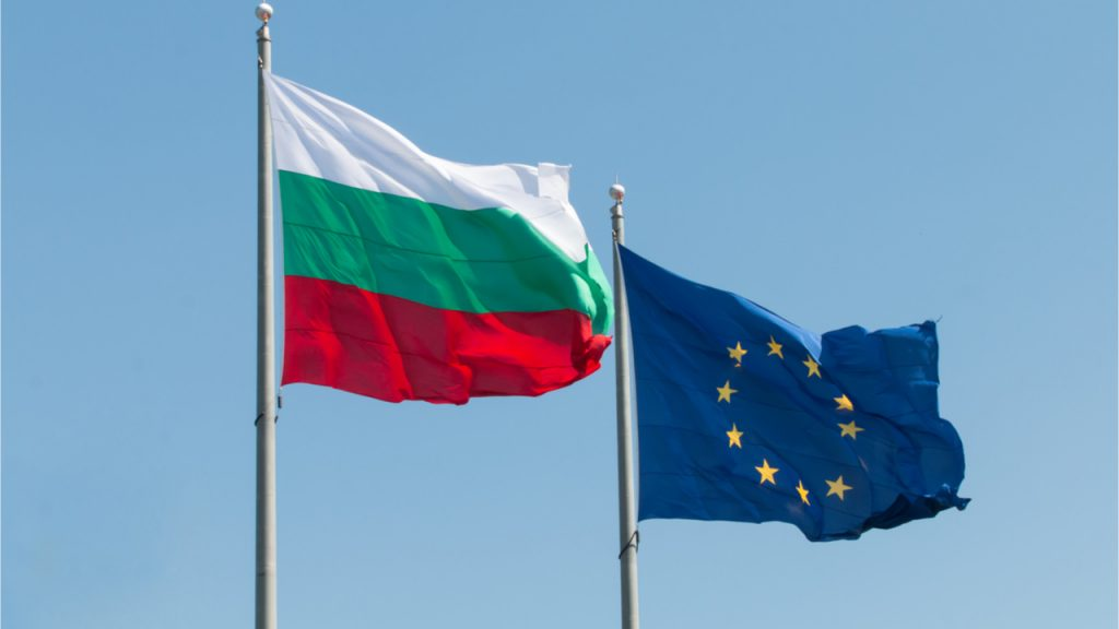 SM Digital Holding and Wallex Prove That Bulgaria Is the Next Leading Hub for Fintech Companies