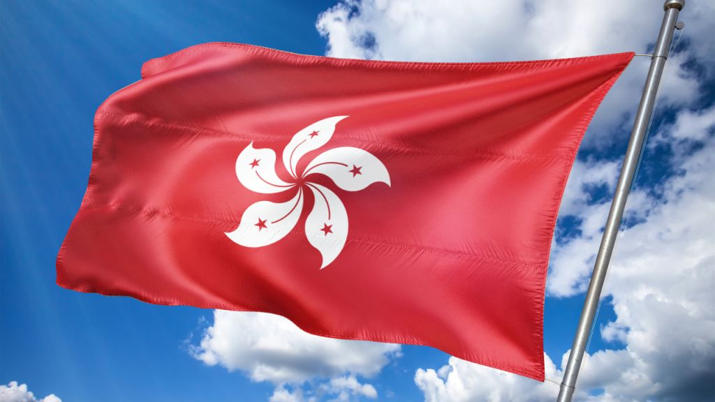 Hong Kong Grants First Permit to Cryptocurrency Trading System 1