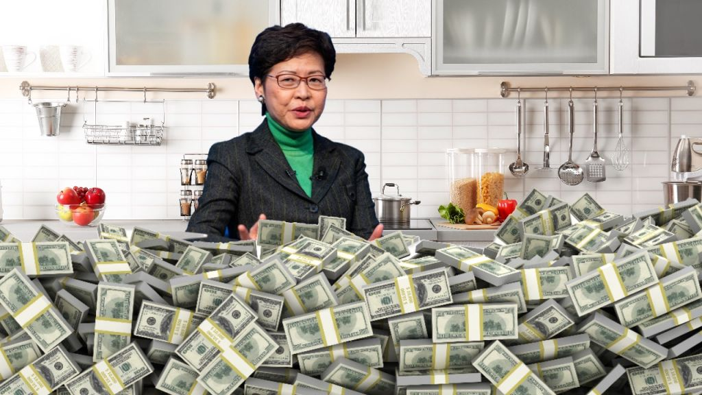 """Unbanked Hong Kong Principal Carrie Lam: """"I Have Stacks of Cash Money in your home"""" 1"""