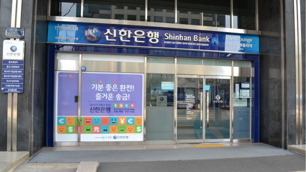 Significant South Oriental Financial Institution Shinhan Is Ready To Deal Crypto Custody-Related Providers 1