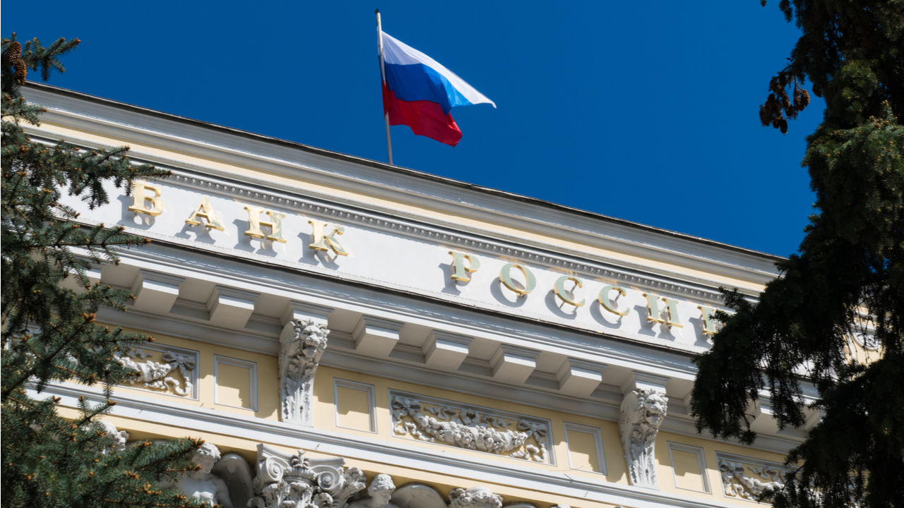 Bank of Russia to Launch Digital Ruble Prototype by End of Year