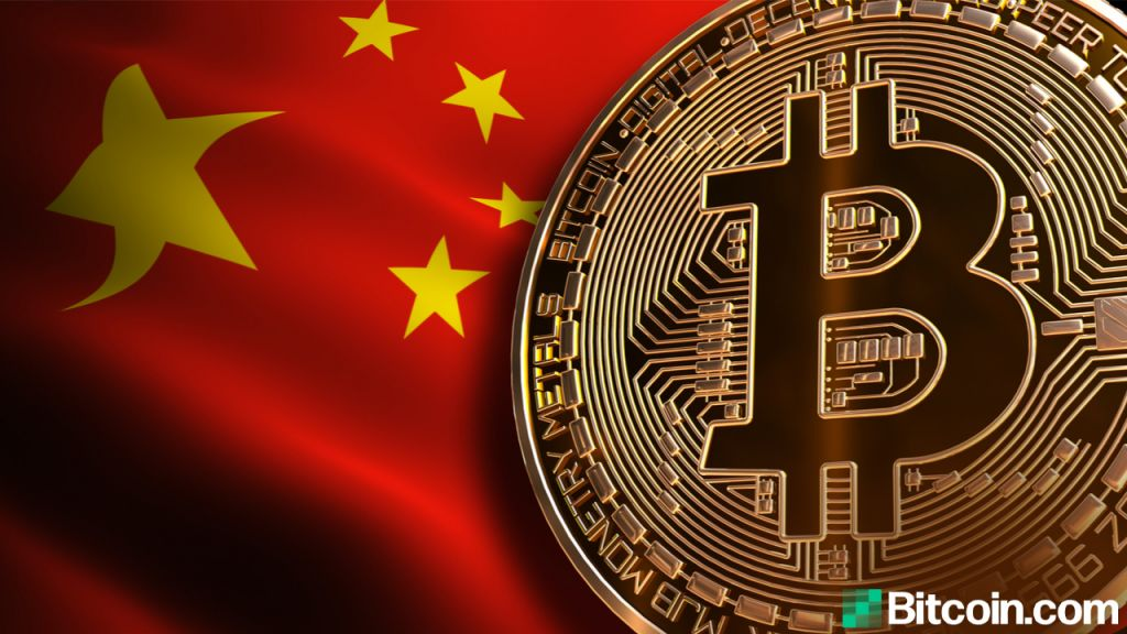 'Repeated FUD' - Chinese Federal Government to Proceed Surveillance Bitcoin Mining Field-- Law Bitcoin Information 1