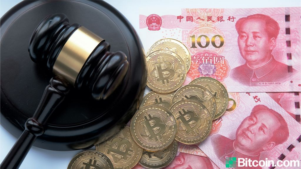 Sichuan Power Officials Strategy to Fulfill in June to Talk About Bitcoin Mining Ramifications-- Law Bitcoin Information 1