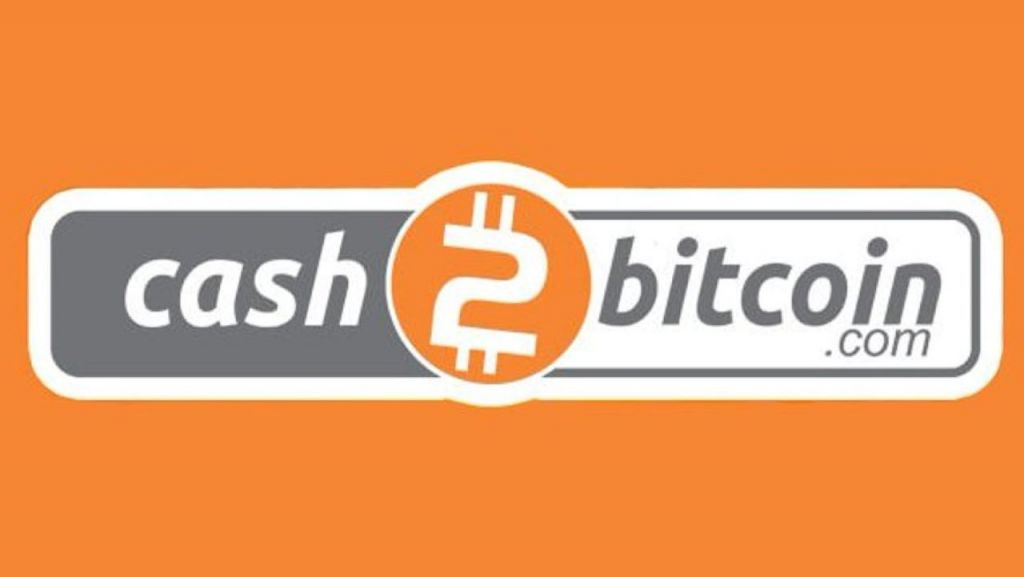 The Terrific Benefits of Utilizing a Bitcoin ATM MACHINE-- Funded Bitcoin Information 1