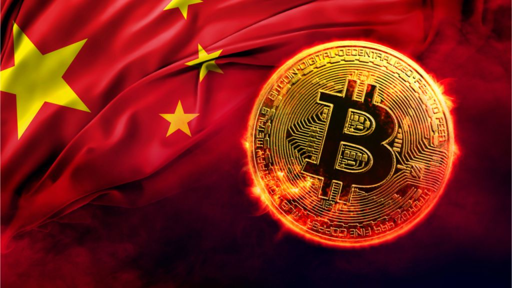 Huobi Bans Chinese Homeowners From Leveraging Cryptocurrency By-products -- Exchanges Bitcoin Information 5