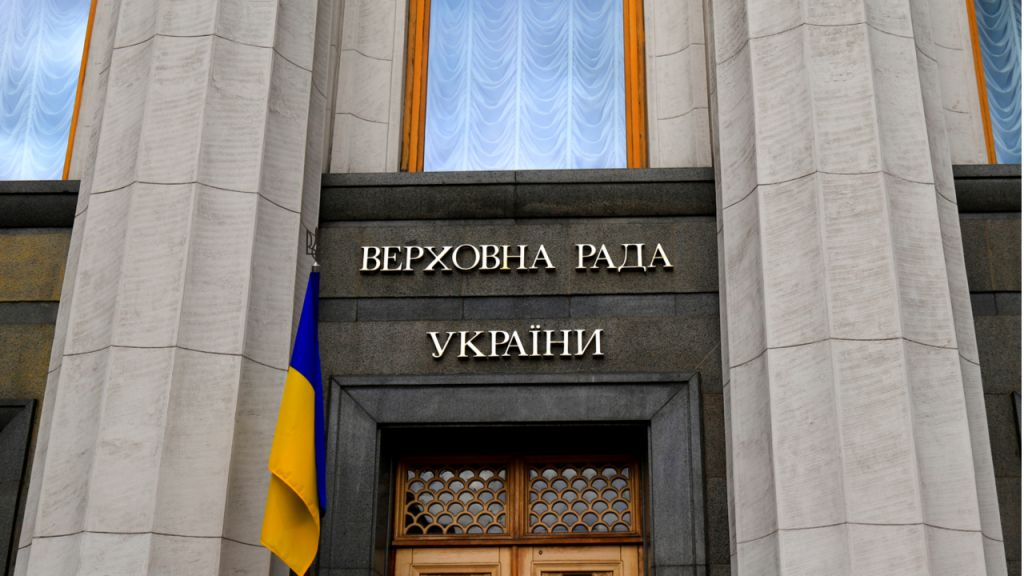Changed Expense 'On Digital Properties' Objectives to Control Ukraine's Crypto Room This Summertime-- Law Bitcoin Information 1