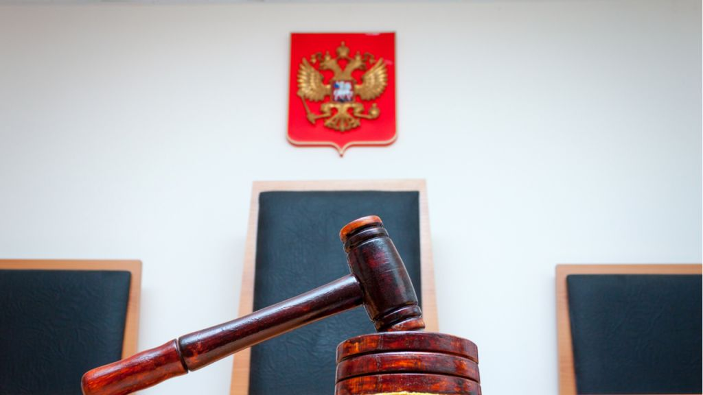 Russian Court Prohibits Internet Site Discussing Exactly How to Profession Bitcoin-- Law Bitcoin Information 1