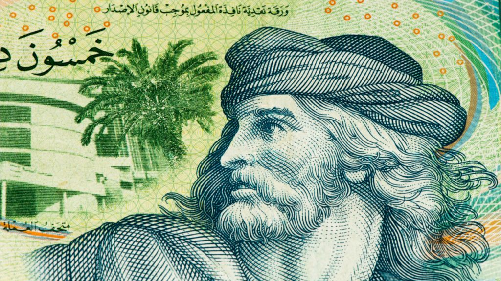 French Reserve Bank Carries Out 5th Experiment on Tunisia CBDC-- Fintech Bitcoin Information 11
