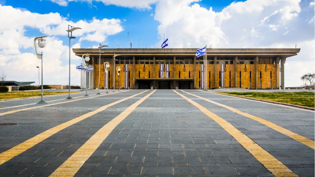 Israeli Knesset Develops Unique NFT for New Head Of State Isaac Herzog-- Bitcoin Information 1