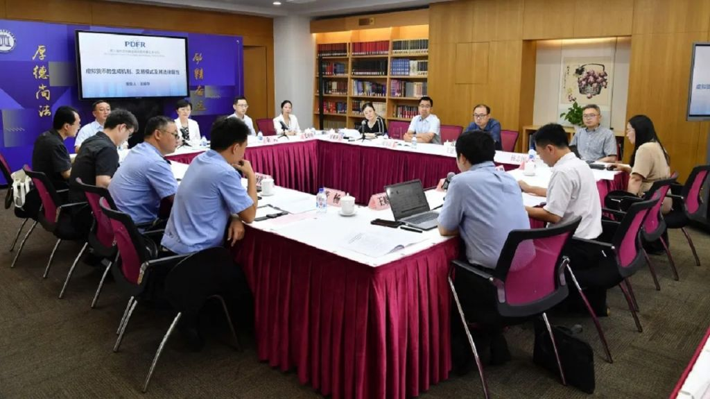 Shanghai Police Officials, Scholars Talk Cryptocurrency-- Law Bitcoin Information 1
