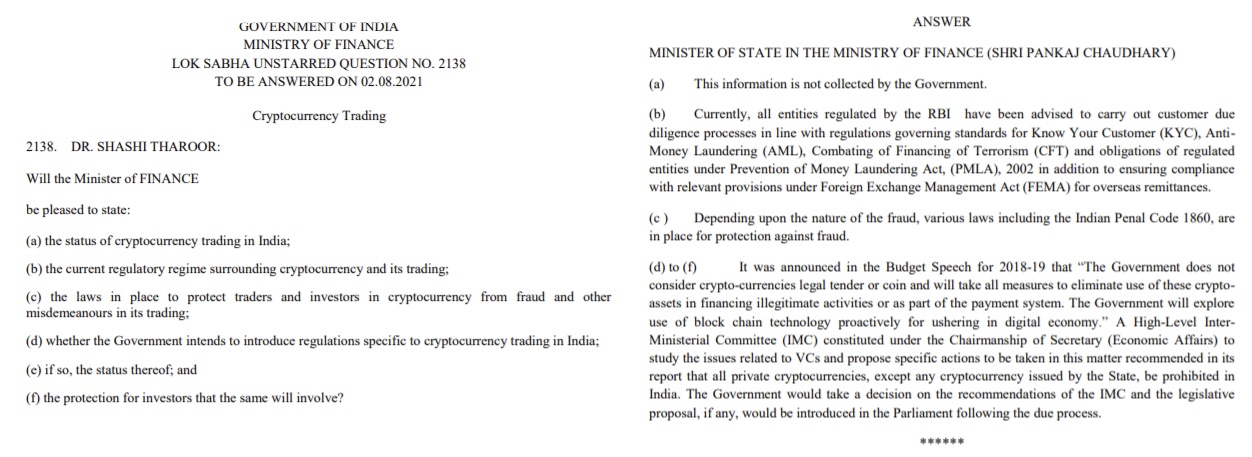 Indian Federal Government Clears Up Standing of Cryptocurrency Trading, Law, Financier Defense-- Law Bitcoin Information 2