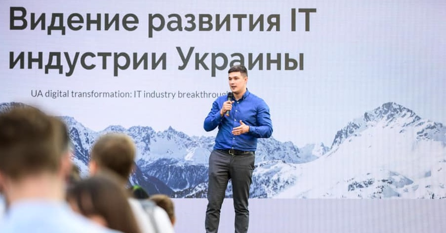 Ukraine's Digital Ministry Plans to Pay Employees With Digital Hryvnia in Pilot Project