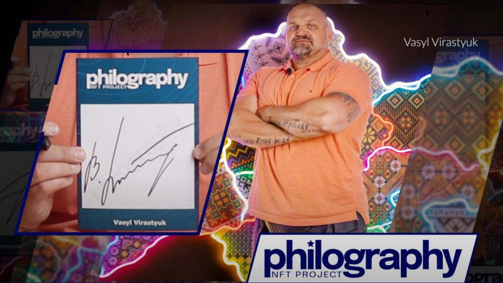Vasyl Virastyuk, the Strongest Guy in the world Has Tokenized Autograph With Philography Job-- News release Bitcoin Information 1