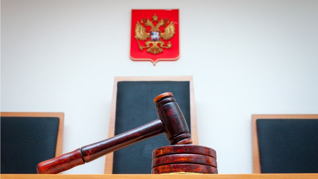 Court Judgment Endangers 17 Crypto Exchanges in Russia-- Bitcoin Information 4